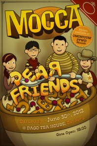 mocca-dear-friends-concert